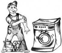4. Kerület mosógépszerelő, 4. Kerület mosógép szerelés, 4. Kerület mosógép javítás