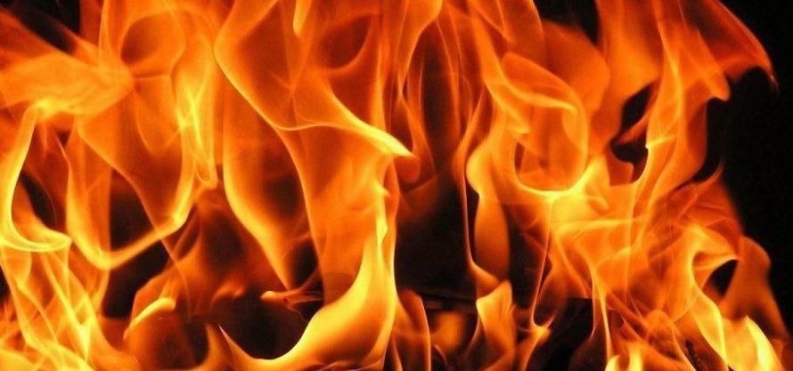 Flamma